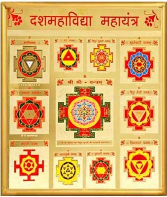Shubh-Bhakti Energized Dasha Mahavidhya Gold, Copper Yantra