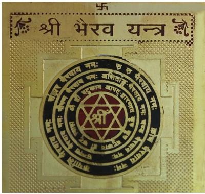 Aaradhi Divya Mantra Shree Bhairav Brass Yantra