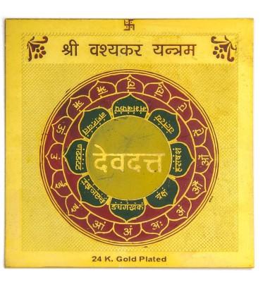 Future Point Shri Vasykar Yantra 3.5x3.5 inch Brass Yantra