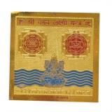 Panditnmshrimali Shri Vaibhav Laxmi (3X3...