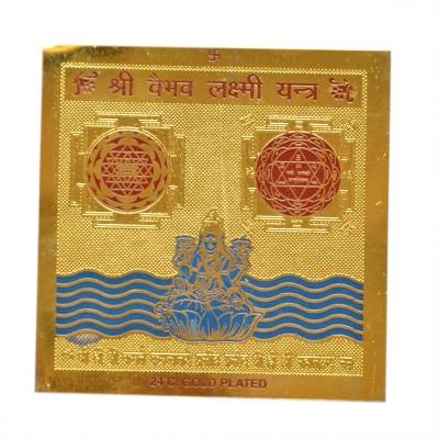 Panditnmshrimali Shri Vaibhav Laxmi (3X3 Inches) Copper Yantra