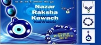 Hariom Enterprises Nazar raksha kawach Stoneware Yantra