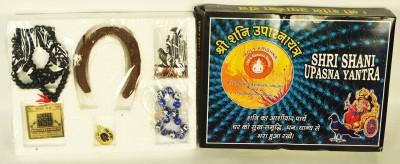 Holy Krishna Shani Kripa Kavach, Shani Shanti Kavach, As Seen On TV Plated Yantra