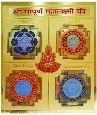 Shubh-Bhakti Energized Sampoorna Mahalaxmi Gold, Copper Yantra