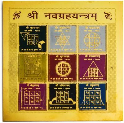 Future Point Shri NavGarh Yantra 3.5x3.5 inch Brass Yantra