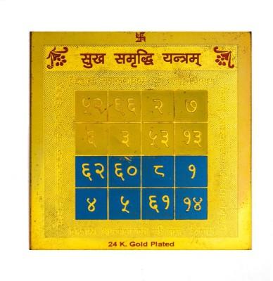Future Point Sukh Samraddhi yantra 3.5x3.5 inch Brass Yantra