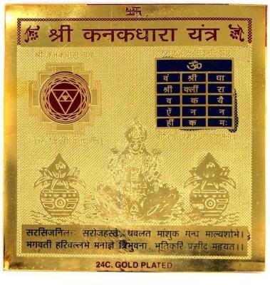 Numeroastro Kanakdhara Yantra Brass Yantra