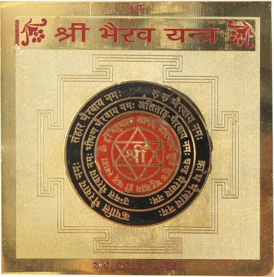 Shubhpuja Shree Bhairav Siddha Brass Yantra