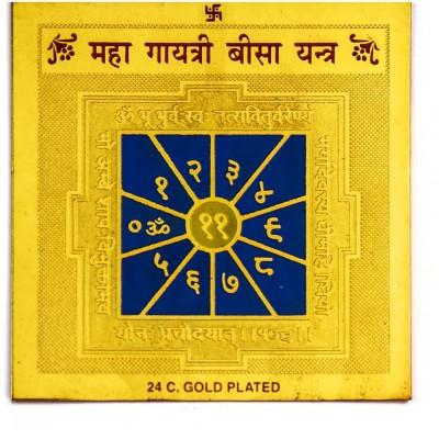 Future Point Maha Gaytri Beesa Yantra 3.5x3.5 inch Brass Yantra