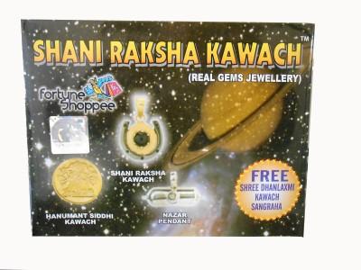 Kumar agencies shani kawach Brass Yantra