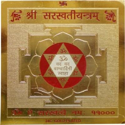 Numeroastro Shri Saraswati Yantra Gold Plated Brass Yantra