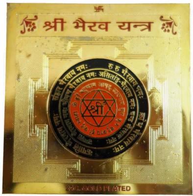 Arghyam Shri Bhairav Brass Yantra(Pack of 1)