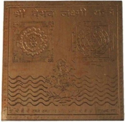 Manoramaenterprises Vaibhav-Lakshmi Brass Yantra(Pack of 1)