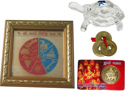 Odisha Bazaar Sri karya siddhi 4x4 +crystal tortoise +3pc coin set+ ATM card (combo offer) Brass Yantra