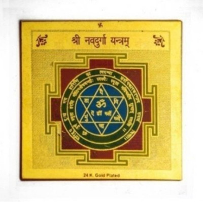 Manoramaenterprises Shri Navdurga Brass Yantra(Pack of 1)