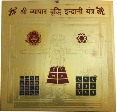 Aaradhi Divya Mantra Shri Vyapar Vridhi Indani Brass Yantra