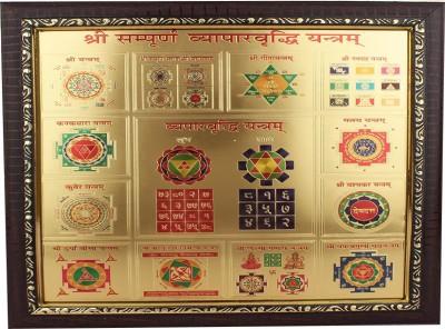 Jewel99 Shree Sampoorna Vyapar Vridhi Copper Yantra
