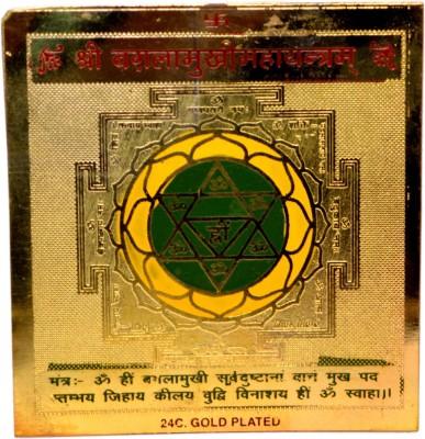Amazing India Shri Baglamukhi Hindu Amulet 3.3 Blessed & Energized Brass Yantra