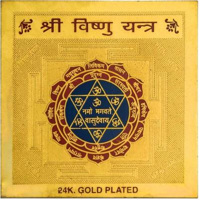 Future Point Shri Vishnu Yantra 3.5x3.5 inch Brass Yantra