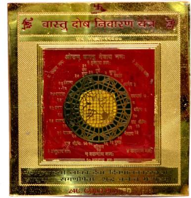 Amazing India Vastu / Vastu Mahayantra / Vastudosha Nivaran - Blessed and Energized Brass Yantra