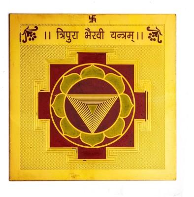 Future Point Shri Tripura Bhairvi Yantra 3.5x3.5 inch Brass Yantra