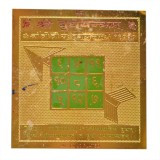 Panditnmshrimali Shri Budh (3X3 Inches) ...