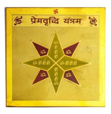 Future Point Shri Prem varddhi Yantra 3.5x3.5 inch Brass Yantra