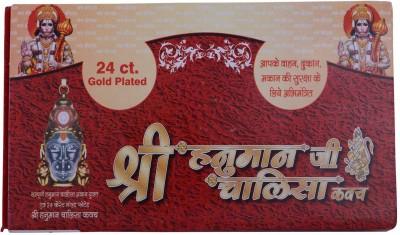 Sovam International Sampoorna Hanuman Chalisa Plated Yantra