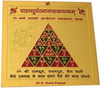Shubh-Bhakti Vahan Durghatna Nashak Yantra Gold, Copper Yantra