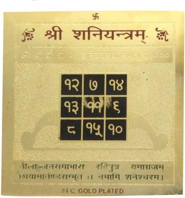 APDI Mantra Siddh Shri Shani Copper Yantra