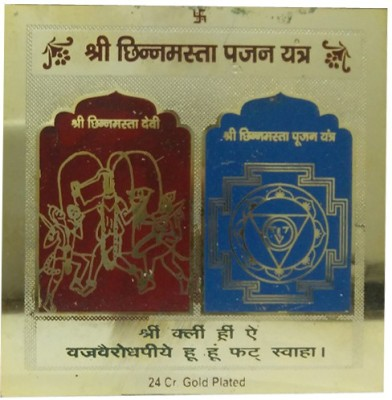APDI Gold Plated Mantra Sddh Chinmasta Pujan Copper Yantra