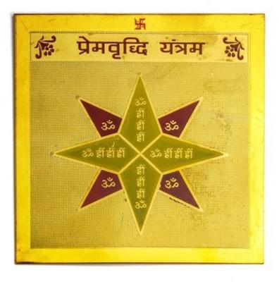 Bajya Shri Prem varddhi Brass Yantra