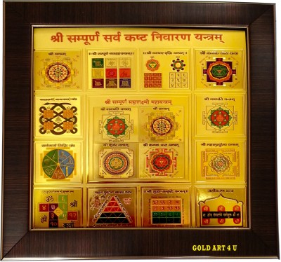 Gold Art 4 U Kashta Nivaran Yantra Gold, Plated, Wooden, Glass Yantra(Pack of 1)