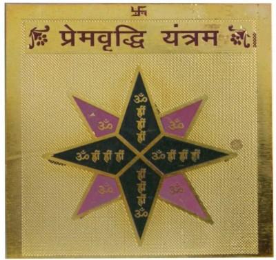 Numeroastro Shri Prem Vridhi Yantra Brass Yantra