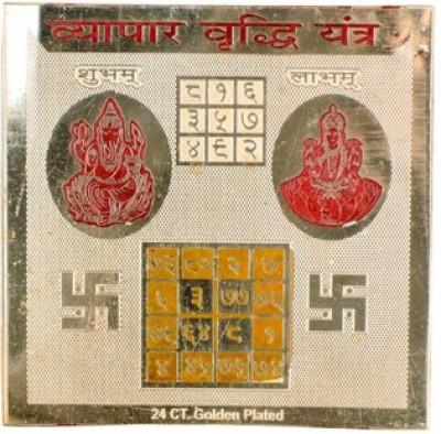 Rashi Ratan Jaipur Vyaapar Vridhi Plated Yantra