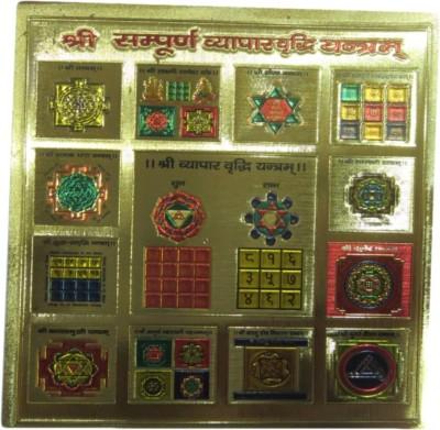 DCS Shree Sampurna Vyapar Vridhi Yantra- (2 IN) Paper Yantra