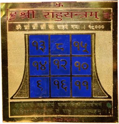 Amazing India Shri Rahu m Plated Brass Yantra