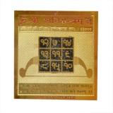 Panditnmshrimali Shri Shani (3X3 Inches)...