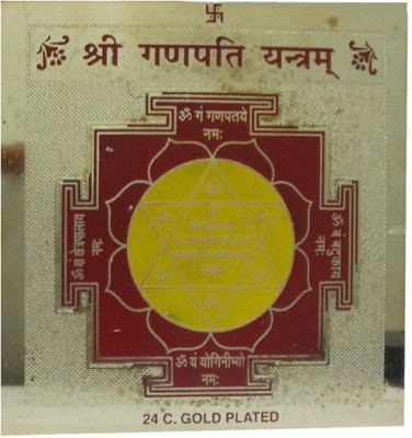 APDI Gold Plated Mantra Sidhhi Shree Ganpati Copper Yantra