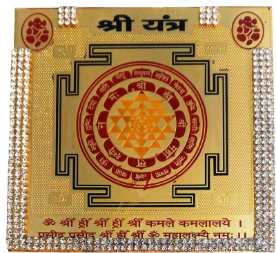 AnnKay Diwali Pujan Shree Yantra with Lord Ganesh Impression on Top Gold Plated(Exclusive Auspicious Square Size, Extra Thick) Plated Yantra(Pack of 1)