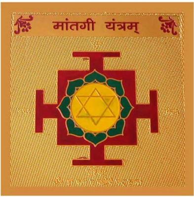 Shubh-Bhakti Matangi Yantra Gold, Copper Yantra