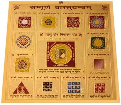 Shubh-Bhakti Energized Sampoorna Vastu Gold, Copper Yantra
