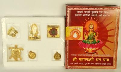 Holy Krishna Shri Sri Dhan Laxmi-Kuber Bhandari Yantra-Sarv Samridhi Sarv Dosh Nivaran Plated Yantra