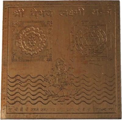Bajya Shree Vaibhav Lakshmi Copper Yantra