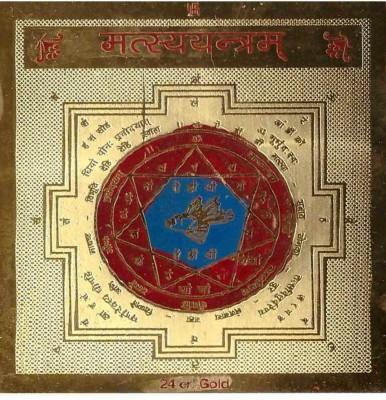 Odisha Bazaar Yantra Gold, Brass Yantra