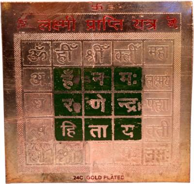 Amazing India Lakshmi Prapti m Hindu Plated Brass Yantra