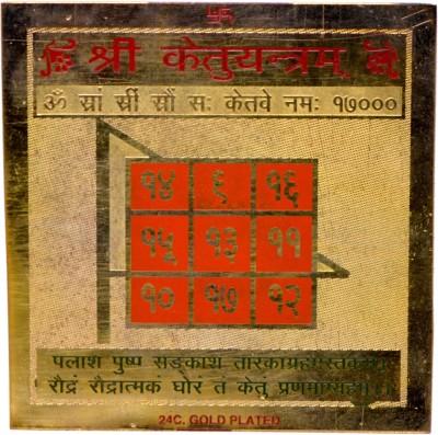 Amazing India Shri Ketu m Plated Brass Yantra