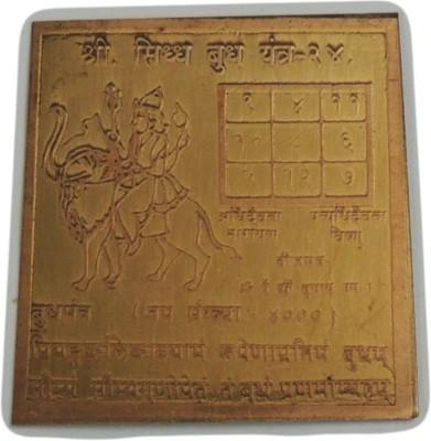 Bajya Shree Siddh Buddh Copper Yantra