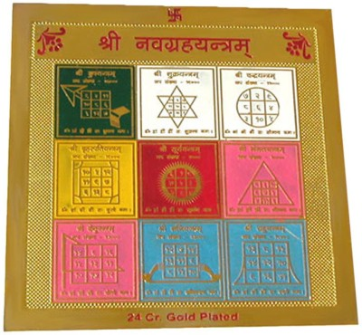 Shubh-Bhakti Navgraha Yantra Gold, Copper Yantra