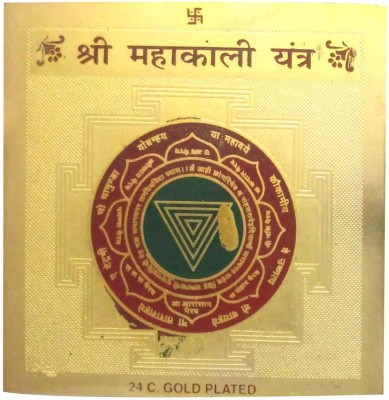 APDI Mantra Siddh Sri MahaKali Gold Plated Copper Yantra